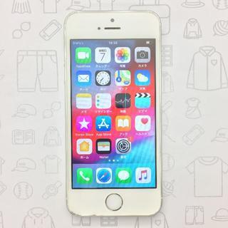 アイフォーン(iPhone)の【ラクマ公式】iPhone SE 16GB 355793075558800(スマートフォン本体)
