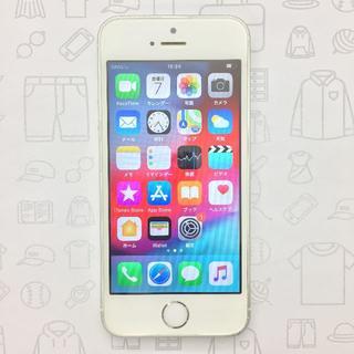 アイフォーン(iPhone)の【ラクマ公式】iPhone SE 16GB 355793072705917(スマートフォン本体)