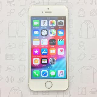 アイフォーン(iPhone)の【ラクマ公式】iPhone SE 16GB 355794074441071(スマートフォン本体)