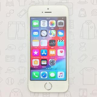 アイフォーン(iPhone)の【ラクマ公式】iPhone SE 16GB 359225079847133(スマートフォン本体)