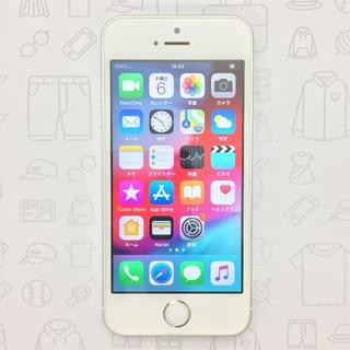 アイフォーン(iPhone)の【ラクマ公式】iPhone SE 16GB 359221079398250(スマートフォン本体)