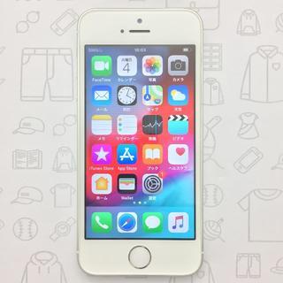 アイフォーン(iPhone)の【ラクマ公式】iPhone SE 32GB 353064095978143(スマートフォン本体)