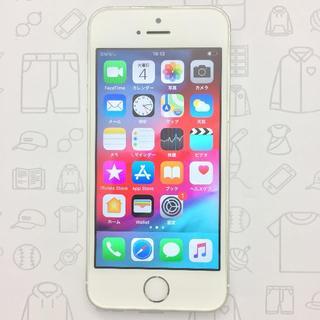 アイフォーン(iPhone)の【ラクマ公式】iPhone SE 32GB 356610088874942(スマートフォン本体)