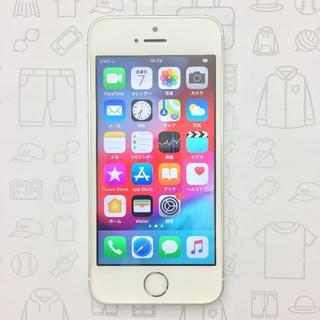 アイフォーン(iPhone)の【ラクマ公式】iPhone SE 16GB 359221078642302(スマートフォン本体)
