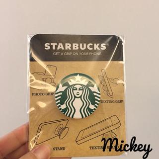 スターバックスコーヒー(Starbucks Coffee)の韓国 スターバックス 限定 フックリング 1点(ストラップ/イヤホンジャック)