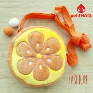 petitnats❤キッズポシェット オレンジ 新品(ポシェット)