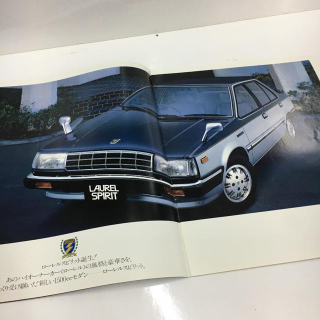 日産(ニッサン)の日産 ローレル スピリット 昭和57年1月 カタログ 自動車/バイクの自動車(カタログ/マニュアル)の商品写真