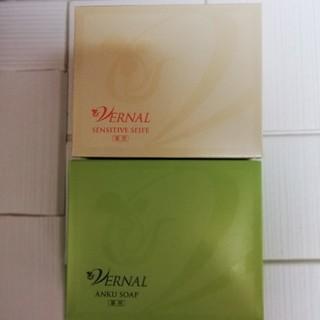 VERNAL - ヴァーナル洗顔石鹸