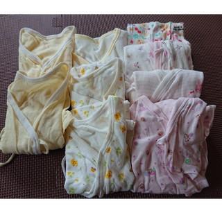 ニシマツヤ(西松屋)の新生児肌着セット 9点 60~70サイズ(肌着/下着)