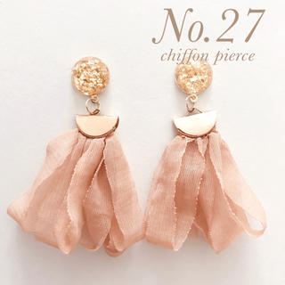 chiffon pierce(ピアス)