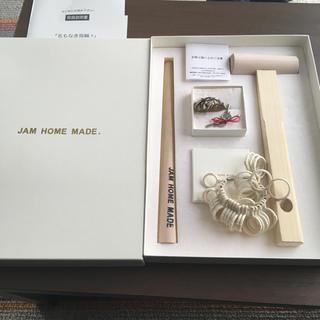 ジャムホームメイドアンドレディメイド(JAM HOME MADE & ready made)の名もなき指輪 JAM HOME MADEハンドメイド5.11.13.17.19号(リング(指輪))