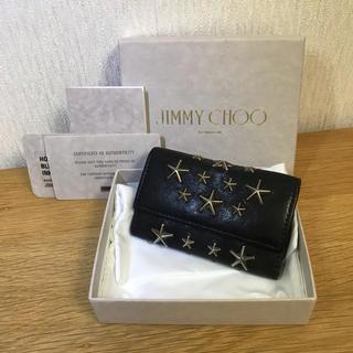 JIMMY CHOO - 【値下げ】『ジミーチュウ JIMMYCHOO』キーケース  黒