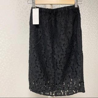 ハレ(HARE)のHARE  裾シースルーレーススカート ブラック  F  新品未使用(ひざ丈スカート)