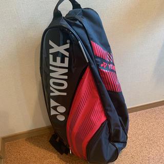 YONEX - ヨネックス  テニスラケットバッグ