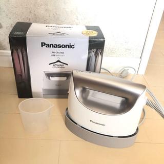 Panasonic - Panasonic NI-CFS750 パナソニック スチームアイロン