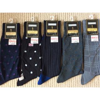 シマムラ(しまむら)の【新品タグ付】 紳士 靴下  5足 26-27 (定価¥2400)(ソックス)