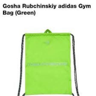 Gosha Rubchinskiy ゴーシャラブチンスキー ナップサック