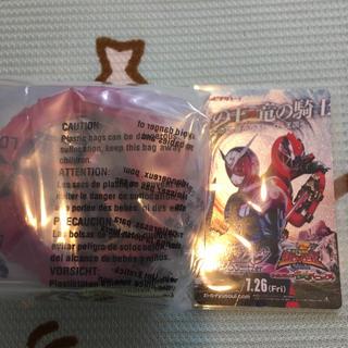 バンダイ(BANDAI)の映画 仮面ライダー 前売り ムビチケと特典とフライヤー(邦画)