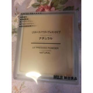 ムジルシリョウヒン(MUJI (無印良品))の無印良品 UVルースパウダー プレストタイプ (粉おしろい) ナチュラル(フェイスパウダー)