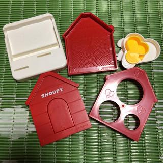 スヌーピー(SNOOPY)のスヌーピーキッチンツール(調理道具/製菓道具)