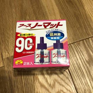 アースセイヤク(アース製薬)のアースノーマット詰め替え用90日用(日用品/生活雑貨)