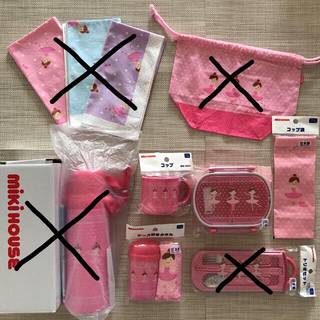 ミキハウス(mikihouse)の新品未使用 ミキハウス リーナちゃん ランチグッズ(弁当用品)