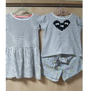 331492bdb1bb6 エイチアンドエム 子供服の通販 2,000点以上 | H&Mを買うならラクマ