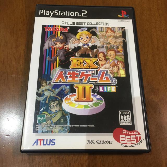 PlayStation2(プレイステーション2)のEX人生ゲーム2 エンタメ/ホビーのゲームソフト/ゲーム機本体(家庭用ゲームソフト)の商品写真