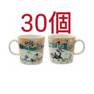 アラビア(ARABIA)の30個セット ムーミン バレーパーク/ ARABIA限定オリジナルマグカップ(食器)