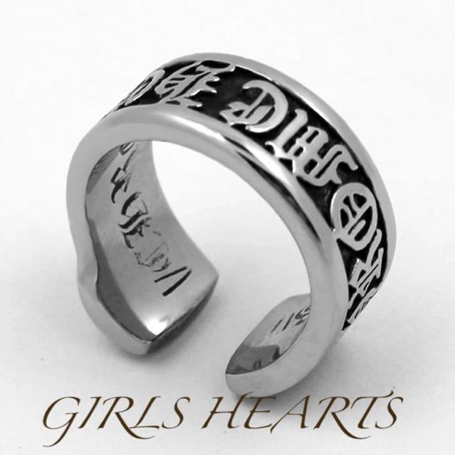 送料無26号クロムシルバーステンレススクロールラベルリング指輪クロムハーツ好きに メンズのアクセサリー(リング(指輪))の商品写真