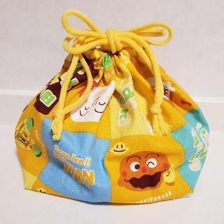 アンパンマン(アンパンマン)のランチ お弁当巾着袋(ランチボックス巾着)