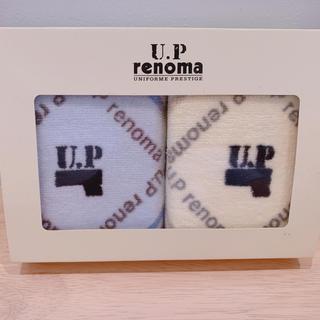 ユーピーレノマ(U.P renoma)の新品未使用 ハンドタオル(タオル/バス用品)