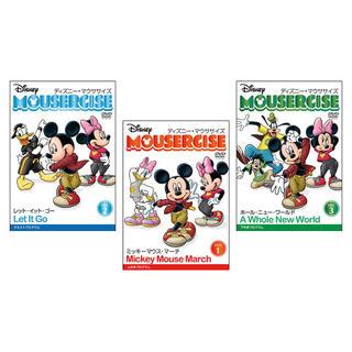 ディズニー(Disney)のディズニー マウササイズDVD新品未使用(スポーツ/フィットネス)