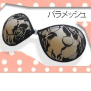 衣類 日本企画 D黒レース・薔薇メッシュ(ヌーブラ)