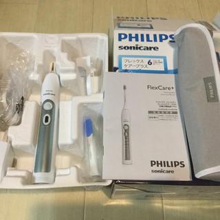 PHILIPS - 期間限定 値下げ フィリップス 電動歯ブラシ