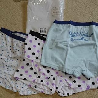 ベルメゾン(ベルメゾン)の女子下着パンツ160 3枚セット(下着)
