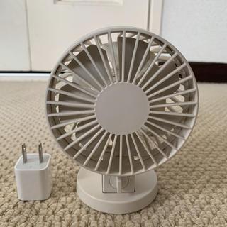 ムジルシリョウヒン(MUJI (無印良品))の無印良品 USBデスクファン & アップル USBコンセント付き(扇風機)