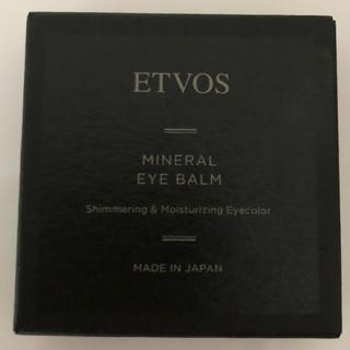 エトヴォス(ETVOS)のあるじぇ様専用♡エトヴォス ミネラル アイバーム シナモンオレンジ(アイシャドウ)