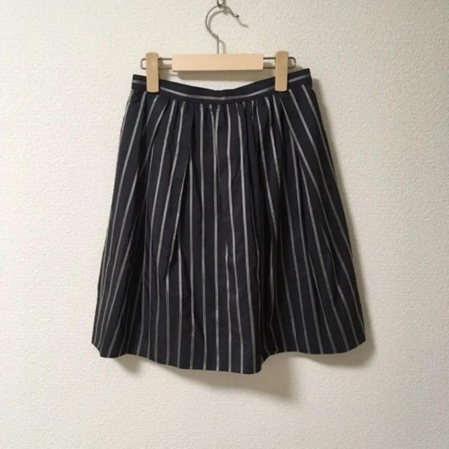 Demi-Luxe BEAMS(デミルクスビームス)のスカート レディースのスカート(ひざ丈スカート)の商品写真