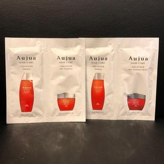 オージュア(Aujua)のAujua milk様専用(サンプル/トライアルキット)