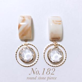 round stone pierce(ピアス)