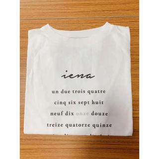 イエナ(IENA)のロゴTシャツ(IENA)(Tシャツ/カットソー(半袖/袖なし))