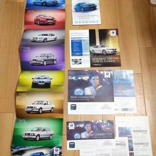 ビーエムダブリュー(BMW)のBMW 3シリーズ サブカタログセット  これがないと3シリーズは語れない(カタログ/マニュアル)