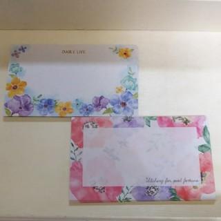 *新品*サンキューカード*メッセージカード(カード/レター/ラッピング)
