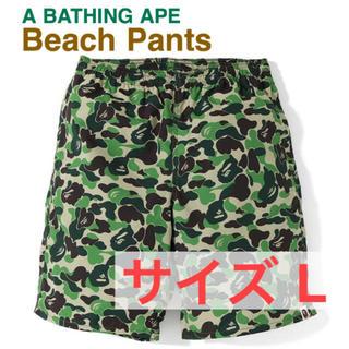 アベイシングエイプ(A BATHING APE)の【サイズL】BAPE:Beach Pants グリーンカモ ビーチ パンツ(ショートパンツ)