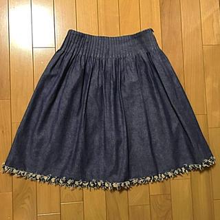ルネ(René)のRene 膝丈フレアースカート(ひざ丈スカート)
