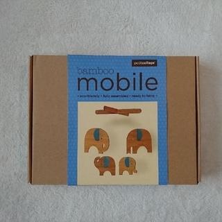 メゾンドリーファー(Maison de Reefur)のbamboo mobile エレファントモービル(オルゴールメリー/モービル)