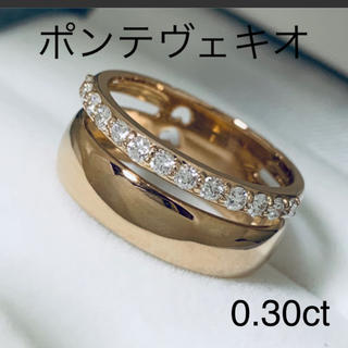 ポンテヴェキオ(PonteVecchio)のひろのりきょう様専用  ポンテヴェキオ  ダイヤモンド リング(リング(指輪))