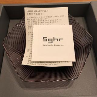 スガハラ(Sghr)の「新品未使用!」Sghr(スガハラ) ハンドメイド ガラス(グラス/カップ)