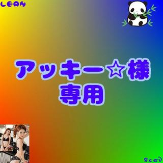 【アッキー☆様専用】盛りブラ ショーツセット 谷間メイク U... ブラック M(ブラ&ショーツセット)